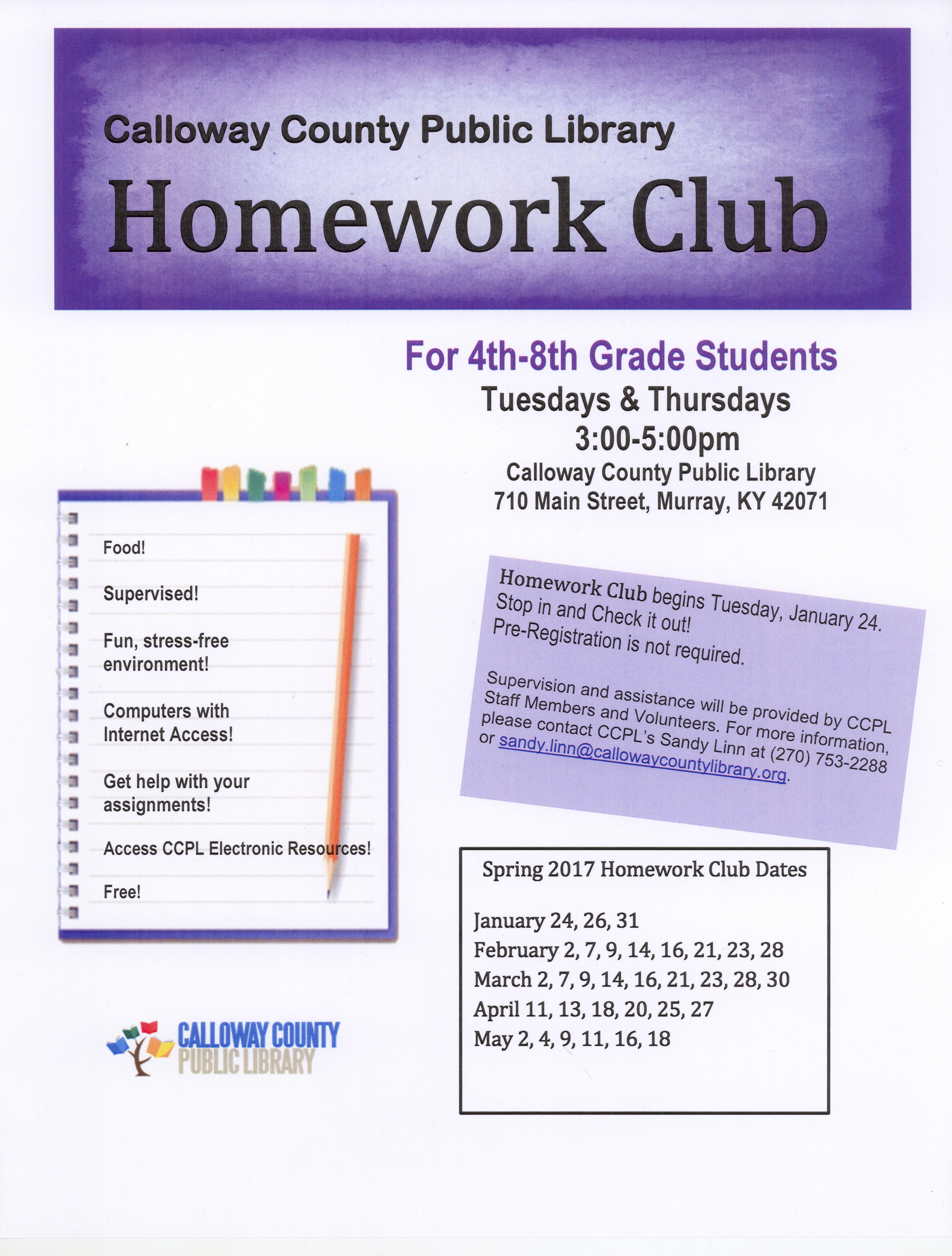 ccms homework website